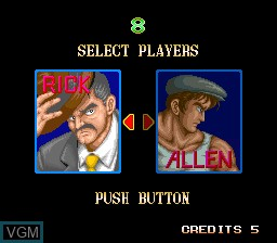 Menu screen of the game 64th. Street - A Detective Story on MAME