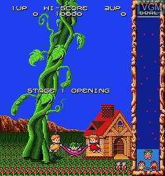 Menu screen of the game Angel Kids on MAME