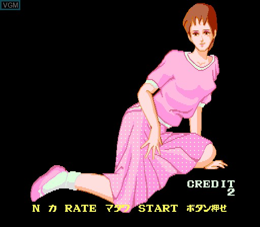 Menu screen of the game Apparel Night on MAME