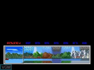 Menu screen of the game Aqua Jack on MAME