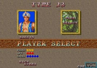 Menu screen of the game Arabian Magic on MAME