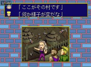 Menu screen of the game Bakuretsu Quiz Ma-Q Dai Bouken on MAME