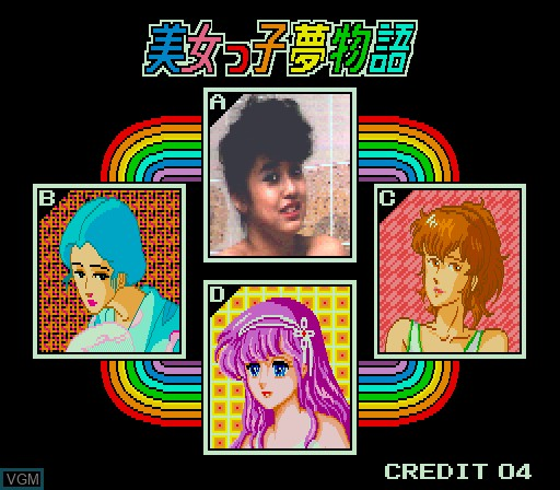 Menu screen of the game Bijokko Yume Monogatari on MAME