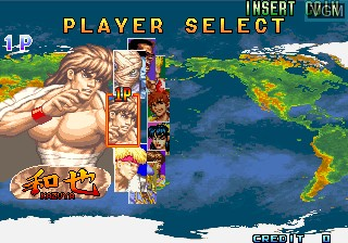 Menu screen of the game Kaiser Knuckle on MAME