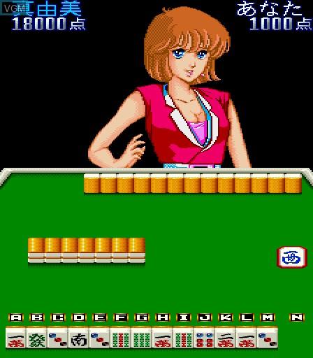 Mahjong Satsujin Jiken