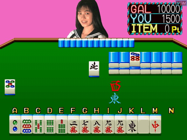Mahjong Scout Man