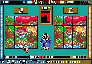 Oishii Puzzle Ha Irimasenka