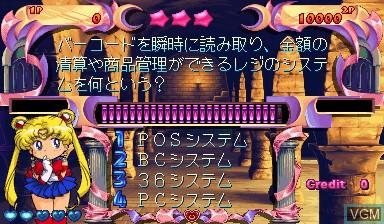 Quiz Bisyoujo Senshi Sailor Moon - Chiryoku Tairyoku Toki no Un