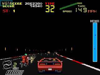 In-game screen of the game Special Criminal Investigation on MAME