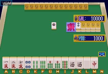 Taisen Mahjong Final Romance R