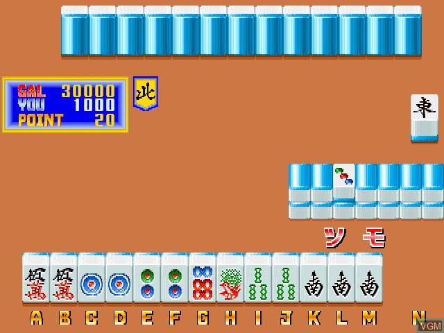 Ultra Maru-hi Mahjong