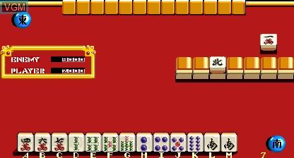 Mahjong Rokumeikan