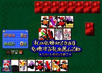 Koi Koi Shimasyo 2 - Super Real Hanafuda