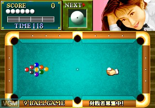In-game screen of the game Billiard Academy Real Break on MAME