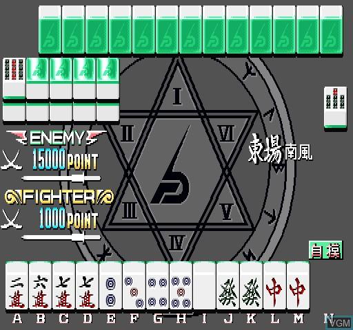 7jigen no Youseitachi - Mahjong 7 Dimensions