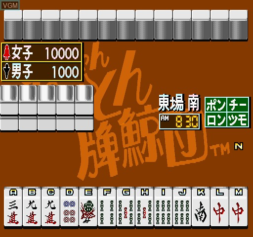 Mahjong Neruton Haikujirada