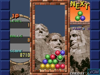 In-game screen of the game Senkyu on MAME