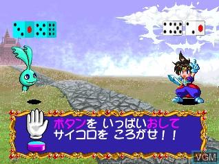 Koro Koro Quest