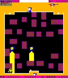 In-game screen of the game 005 on MAME
