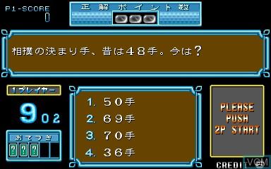 Adventure Quiz 2 Hatena Hatena no Dai-Bouken