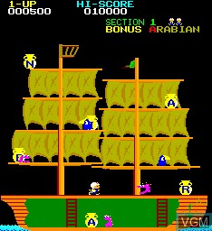 In-game screen of the game Arabian on MAME