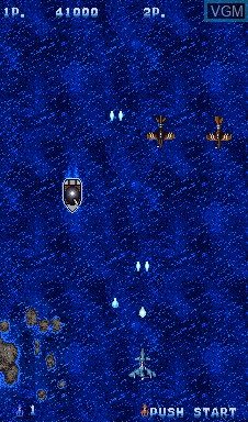 In-game screen of the game Arbalester on MAME