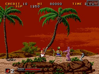 In-game screen of the game Big Karnak on MAME