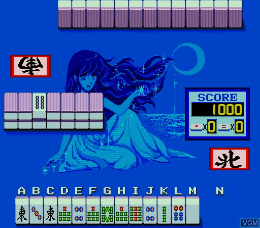 In-game screen of the game Bijokko Yume Monogatari on MAME