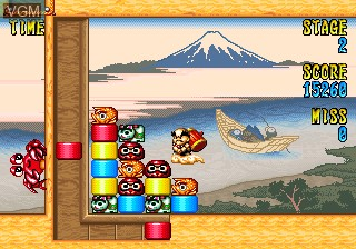In-game screen of the game Dharma Doujou on MAME