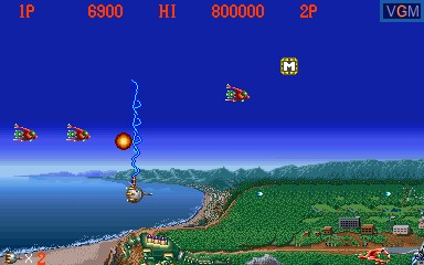 In-game screen of the game Gigandes on MAME