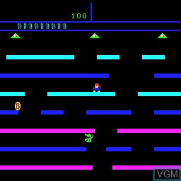 In-game screen of the game Kaos on MAME