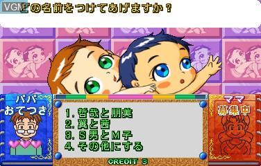 Kosodate Quiz My Angel 2