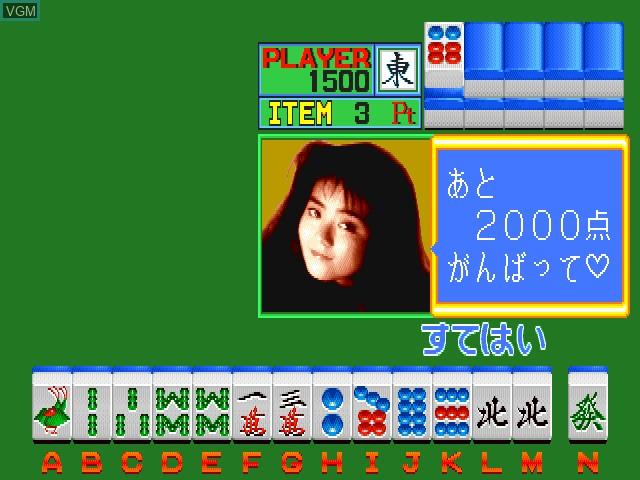 Mahjong La Man