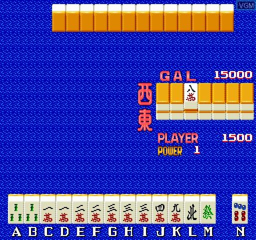 Mahjong Nanpa Story