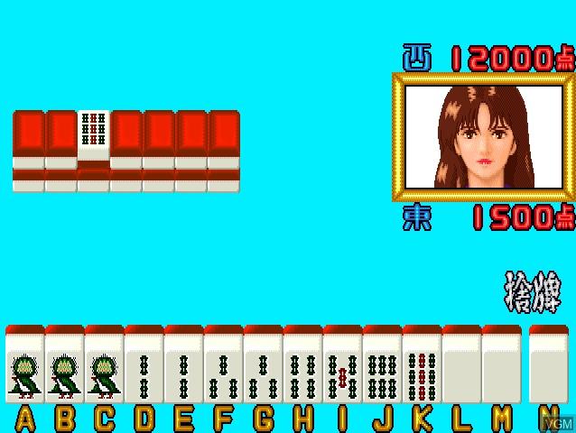Mahjong Nerae! Top Star