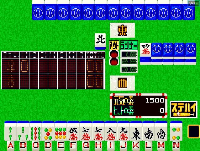 Mahjong Panic Stadium