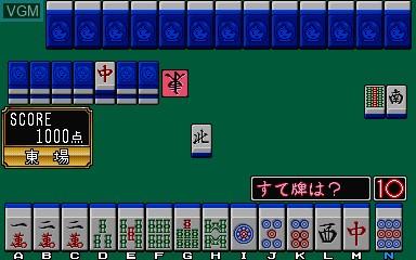 Mahjong Pon Chin Kan