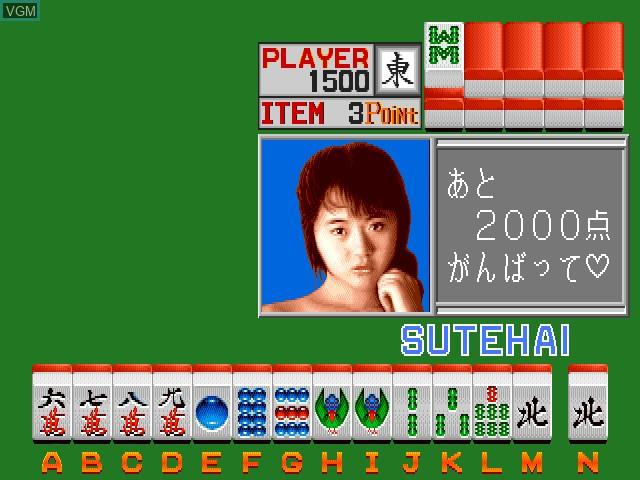 Mahjong Ren-ai Club