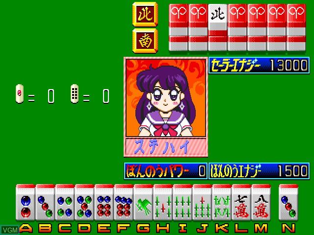 Mahjong Sailor Wars