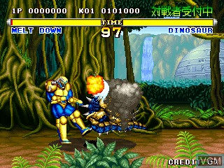 In-game screen of the game Perfect Soldiers on MAME
