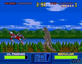 In-game screen of the game Ultraman on MAME