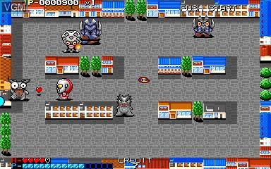In-game screen of the game Ultraman Club - Tatakae! Ultraman Kyoudai!! on MAME