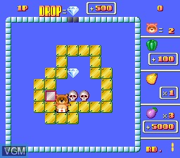 In-game screen of the game Yam! Yam!? on MAME