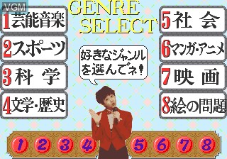 In-game screen of the game Yuuyu no Quiz de GO!GO! on MAME