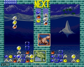 In-game screen of the game Aquarium on MAME