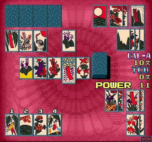 In-game screen of the game Abunai Houkago - Mou Matenai on MAME