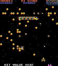 In-game screen of the game 4 Fun in 1 on MAME