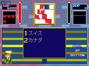 In-game screen of the game Bakuretsu Quiz Ma-Q Dai Bouken on MAME