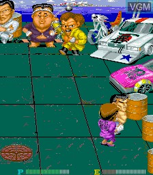 In-game screen of the game Kageki on MAME