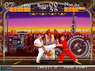 In-game screen of the game Karate Tournament, The on MAME